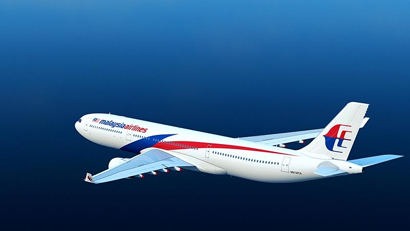 Grupo terrorista chino reivindica el ataque al avión malasio
